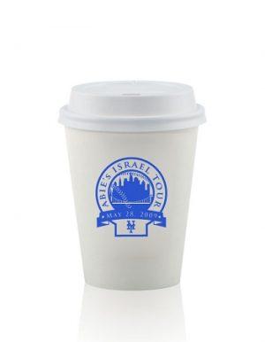 Custom 8oz Paper Cup